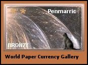 Penmarric - Bronze Site Award