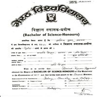 Meerut Universtiy India