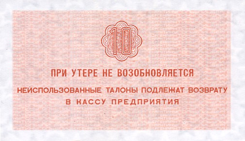Khakassia-10Kopeks-1979-B.jpg