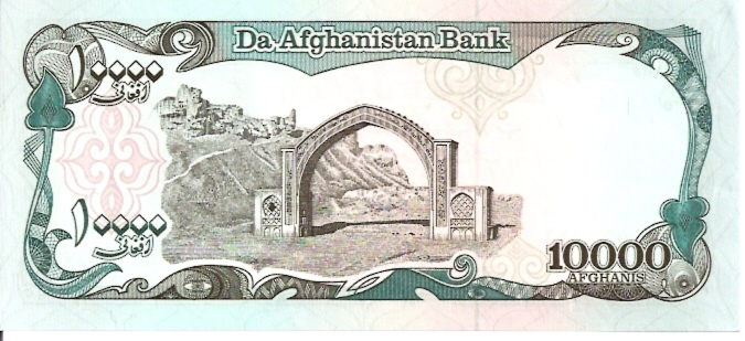 Da Afghanistan Bank  10000 Afghanis  1993 Issue Dimensions: 200 X 100, Type: JPEG