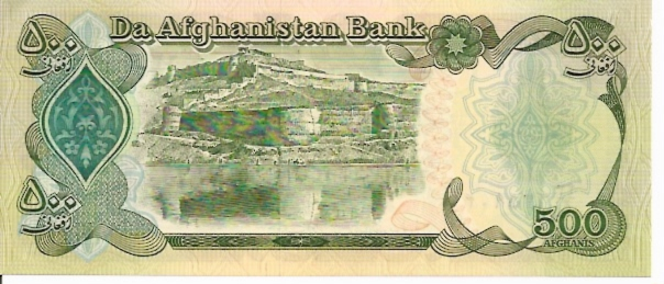 Da Afghanistan Bank  500 Afghanis  1979 issue Dimensions: 200 X 100, Type: JPEG