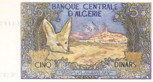 Banque Centrale D'Algerie  5 Francs  Nov 1970 Issue Dimensions: 200 X 100, Type: JPEG