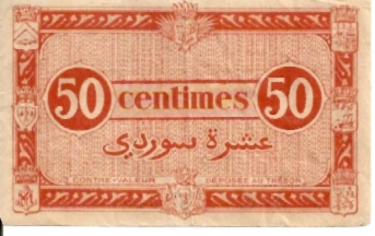 Banque De algeria  50 Cents  ND Issue Dimensions: 200 X 100, Type: JPEG