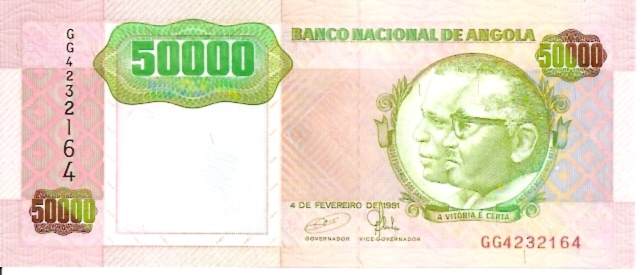 Banco DE Angola  50,000 Escudos  Feb 1991 Issue Dimensions: 200 X 100, Type: JPEG