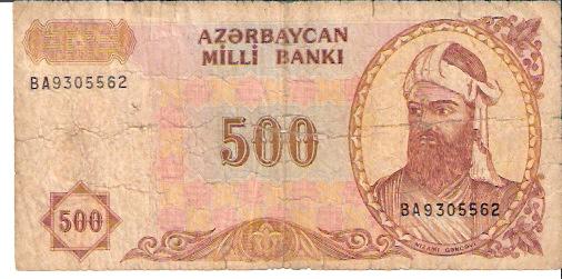 Azerbaycan Milli Banki  500 Manat  1993 Issue Dimensions: 200 X 100, Type: JPEG