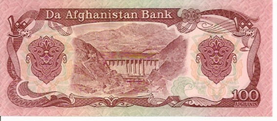 Da Afghanistan Bank  100 Afghani s  1979 Issue Dimensions: 200 X 100, Type: JPEG