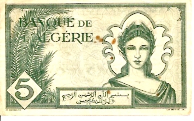 Banque D' Algerie  5 Francs  Date Issued: 11-16-1942 Dimensions: 200 X 100, Type: JPEG