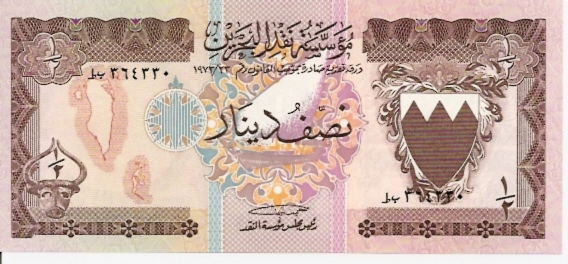 Bahrain Currency Board  .50 Dinar (Half)  1973 Series Dimensions: 200 X 100, Type: JPEG