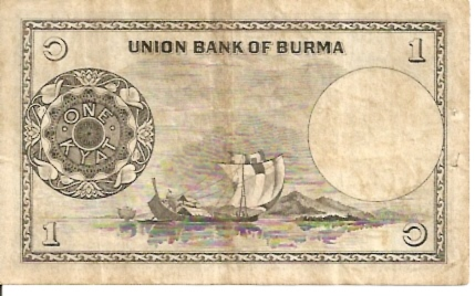 People Bank of Burma  1 Kyat  ND Issue Dimensions: 200 X 100, Type: JPEG