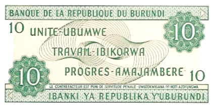 Banque DU Royaume DU Burundi  10 Francs  1979-1981 ND Issue Dimensions: 200 X 100, Type: JPEG
