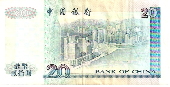 Bank of China  20 Dollars  1994 Issue Dimensions: 200 X 100, Type: JPEG