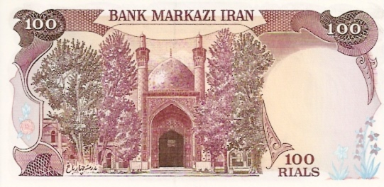 Bank Markazi Iran   100 Rials  1961 ND Issue Dimensions: 200 X 100, Type: JPEG