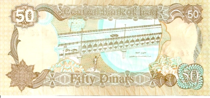 Central Bank of Iraq  50 Dinar  1971 ND Issue Dimensions: 200 X 100, Type: JPEG