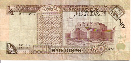 Central Bank of Jordan  1 Dinar  1992 Issue  Kingdom Dimensions: 200 X 100, Type: JPEG