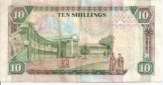 Central Bank of Kenya  10 Schilling  1980-1981 Issue Dimensions: 200 X 100, Type: JPEG