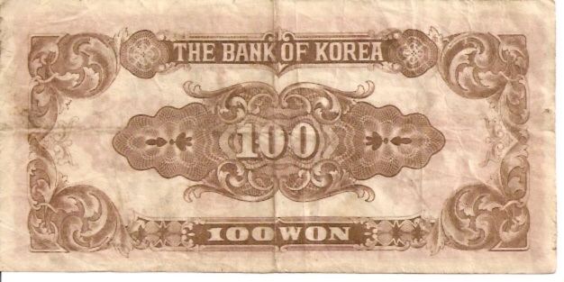 Bank of Korea  100 Won  1958-1960 Issue Dimensions: 200 X 100, Type: JPEG