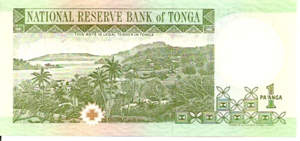 Government of Tonga  1 Panga  1985 Issue Dimensions: 200 X 100, Type: JPEG