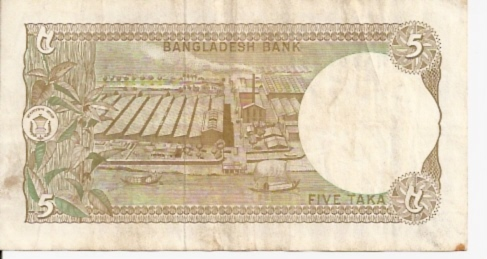 Peoples Republic of Bangladesh  5 Taka  1971 ND Issue Dimensions: 200 X 100, Type: JPEG