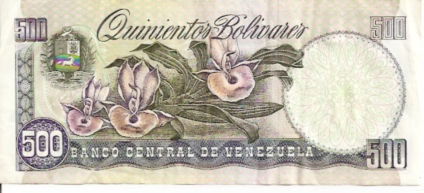 Banco Central De Bolivia  500 Boliviano  1952 Issue Dimensions: 200 X 100, Type: JPEG