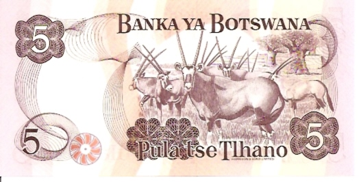 Bank of Botswana  5 Pula  1982-1983 ND Issue Dimensions: 200 X 100, Type: JPEG