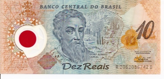 Banco Central DO Brasil  10 Reals   2000 ND Issue Dimensions: 200 X 100, Type: JPEG