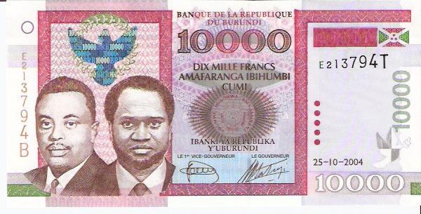 Banque DU Royaume DU Burundi  10000 Francs  1979-1981 ND Issue Dimensions: 200 X 100, Type: JPEG