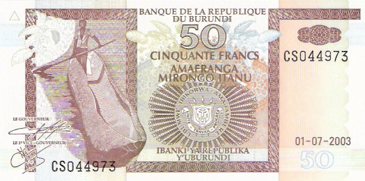 Banque DU Royaume DU Burundi  50 Francs  1979-1981 ND Issue Dimensions: 200 X 100, Type: JPEG