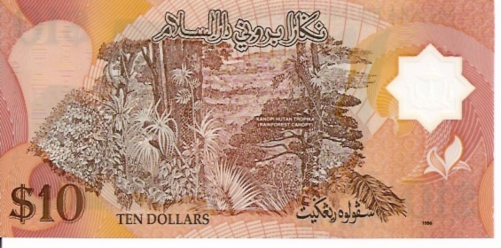 Government of Brunei  10 Ringgit  1992 ND Issue  Printed on Polymer paper Dimensions: 200 X 100, Type: JPEG
