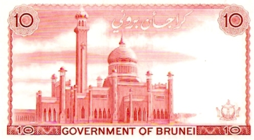 Government of Brunei  10 Ringgit  1992 ND Issue Dimensions: 200 X 100, Type: JPEG