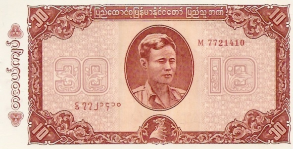 People Bank of Burma