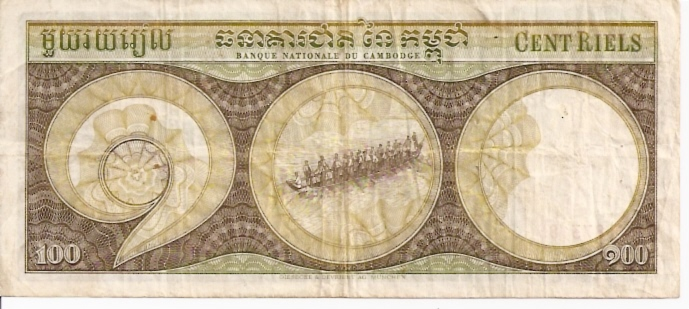 Banque Nationale DU Cambodia  100 Riel  1990-1992 Issue Dimensions: 200 X 100, Type: JPEG