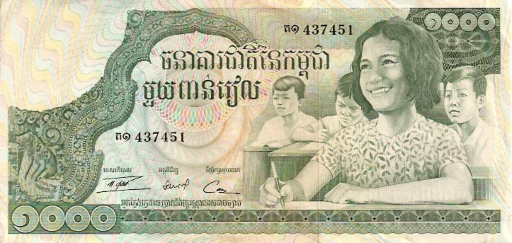 Banque Nationale DU Cambodia  1000 Riel  1990-1992 Issue Dimensions: 200 X 100, Type: JPEG