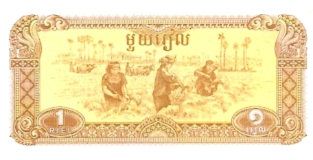 Banque Nationale DU Cambodia  1 Riel  1990-1992 Issue Dimensions: 200 X 100, Type: JPEG