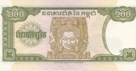 Banque Nationale DU Cambodia  200 Riel  1990-1992 Issue Dimensions: 200 X 100, Type: JPEG