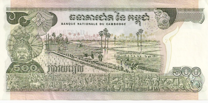 Banque Nationale DU Cambodia  500 Riel  1990-1992 Issue Dimensions: 200 X 100, Type: JPEG