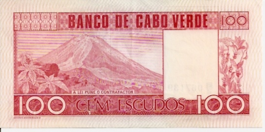 Banco Nacional Ultramarino  Cabo Verde Branch  100 Escudos  1977 Issue Dimensions: 200 X 100, Type: JPEG