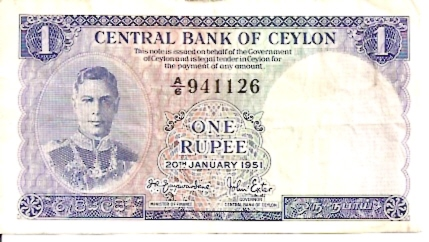 Central Bank of Ceylon  1 Rupee  1962 Issue Dimensions: 200 X 100, Type: JPEG