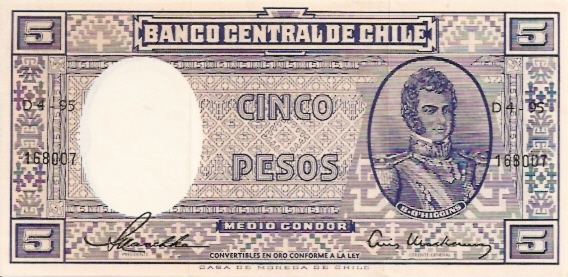 Banco Central De Chile  5 Pesos  1975-1989 Issue Dimensions: 200 X 100, Type: JPEG