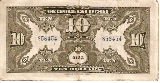 The Central Bank of China  10 Dollars   Not in circulation anymore  Issued by many different local banks Dimensions: 200 X 100, Type: JPEG