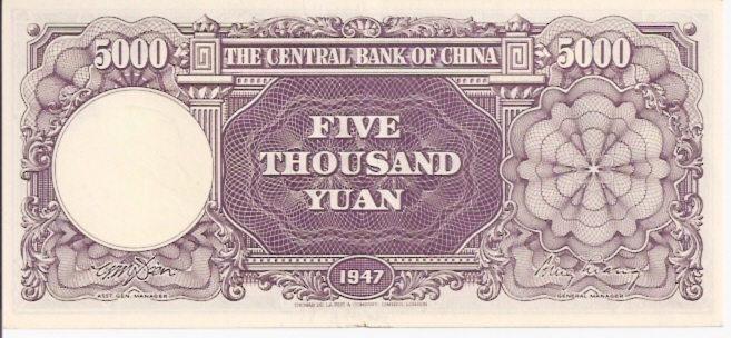 The Central Bank of China  5000 Yuan  1947 Issue    Dimensions: 200 X 100, Type: JPEG