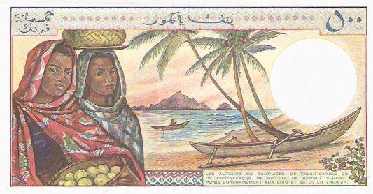Institut D'Emission Des Comores  500 Francs  1976 ND Issue Dimensions: 200 X 100, Type: JPEG