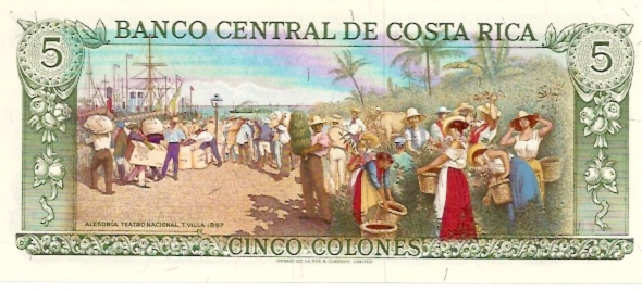 Banco Central De Costa Rica  5 Colones  1968-1972 Issue Dimensions: 200 X 100, Type: JPEG