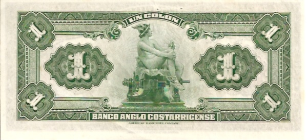 Banco Central De Costa Rica  1 Colones  1963-1970 Issue Dimensions: 200 X 100, Type: JPEG