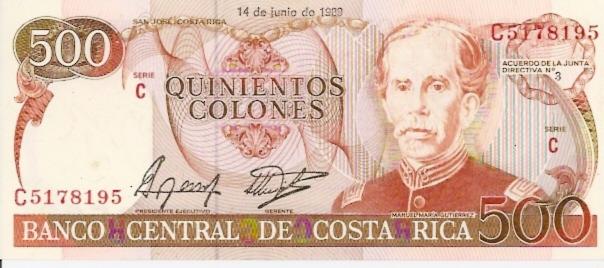 Banco Central De Costa Rica  500 Colones  1986-1987 Issue Dimensions: 200 X 100, Type: JPEG