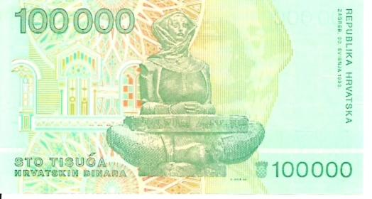 Republic of Croatia 100,000 Dinara 1991-1993 Issue Dimensions: 200 x 100 Type: JPEG