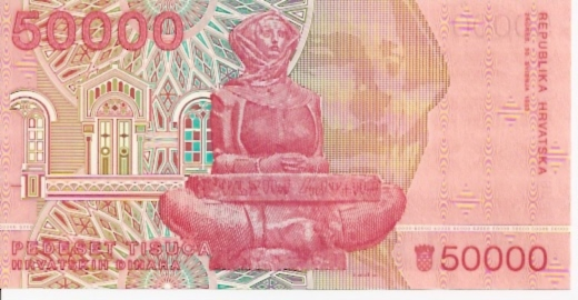 Republic of Croatia 50,000 Dinara 1991-1993 Issue Dimensions: 200 x 100 Type: JPEG