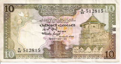 Central Bank of Ceylon  10 Rupees  1962 Issue Dimensions: 200 X 100, Type: JPEG