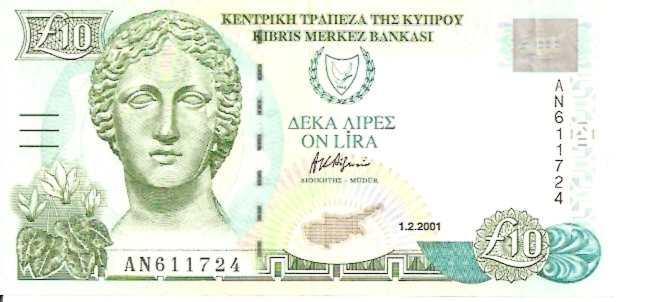 Central Bank of Cyprus  10 Pound  1997 Issue Dimensions: 200 X 100, Type: JPEG