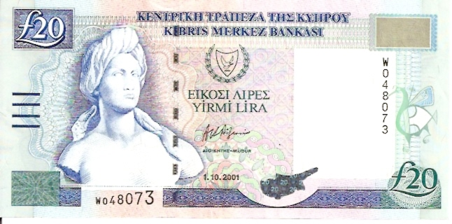 Central Bank of Cyprus  20 Pound  1997 Issue Dimensions: 200 X 100, Type: JPEG