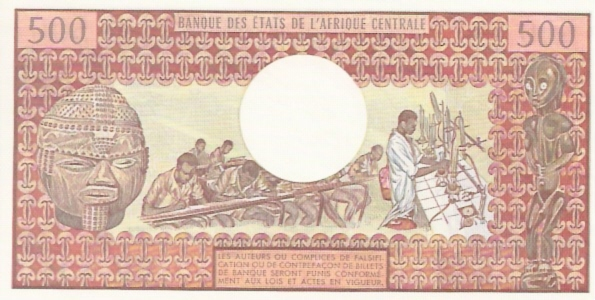 Banque Centrale Des Estats De L'Afrique   500 francs   1961 ND Issue  Cameroon Dimensions: 200 X 100, Type: JPEG